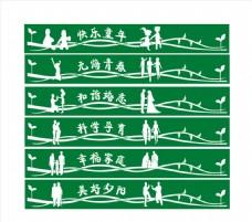绿色铁板雕刻剪影人生主题