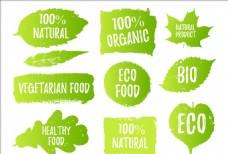 绿色环保标签