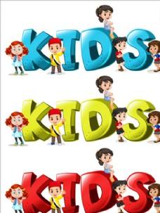 三种颜色孩子英文字体设计