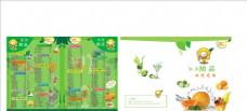 绿色甜品菜单