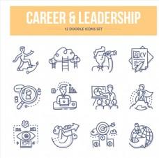 十二款领导者人物图标集矢量素材