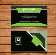 現代綠色卡片