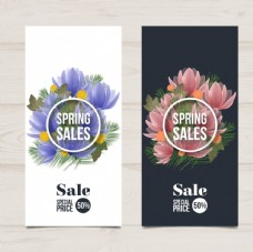 鮮花銷售橫幅
