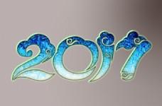 2017艺术字体设计