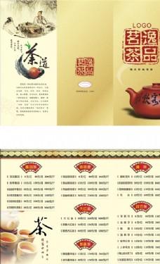 茶道 茶具