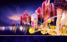 城市中心 商业综合体 财富金币