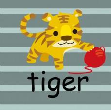玩耍的可爱老虎