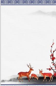 中国风花纹背景