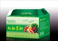 蔬菜箱展开图