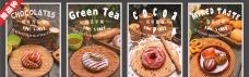 面包 饼屋 价格表 新品