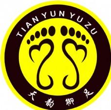 足浴足道会所logo设计