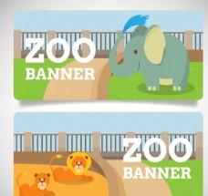 动物园banner