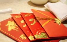 餐桌上的红包