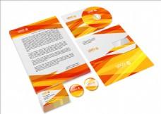 橙色商务公司VI