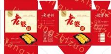 食品外包装手提礼盒