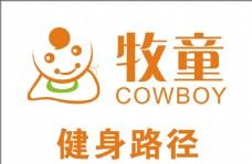 牧童logo
