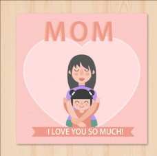 卡通花草母親節快樂賀卡
