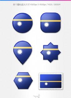 瑙鲁国旗图标