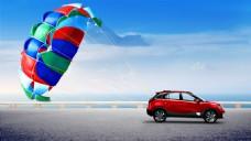 降落伞与车