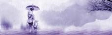 紫色母亲孩子背景母亲节素材
