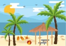 沙滩度假插画