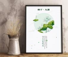 17042011中国风荷花展板