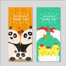 卡通熊猫小鸡的幸福家庭海报
