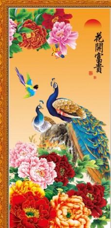 国画孔雀牡丹