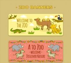 2款可爱动物园banner矢量