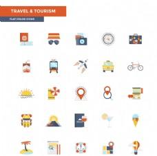 旅游类扁平化图标