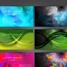 创意名片 名片设计 彩色花纹