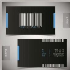 名片设计模板 名片设计欣赏