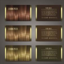 创意卡片 名片设计 高档名片
