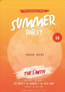 夏季派對海報