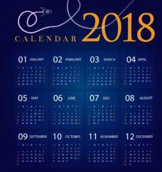 2018年年历
