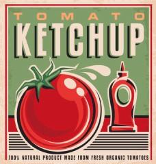 西红柿标签设计图片