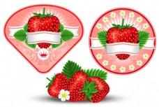 卡通草莓丝带标签图片