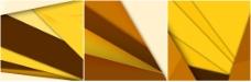 金色个性炫彩线条