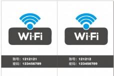 wifi信号