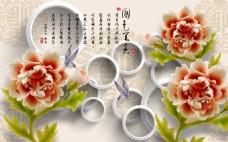 玉雕花朵立体圆环图片