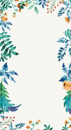 小清新 水彩植物背景