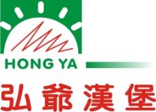 I-弘爺早餐logo
