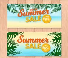 夏季海濱棕櫚葉橫幅廣告