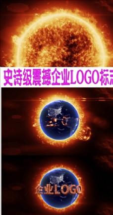 史诗级震撼企业LOGO标志AE