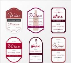 扁平葡萄酒标签