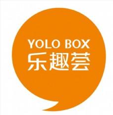 YOLO BOX乐趣荟LOGO