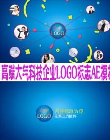 高端大气科技企业LOGO标志
