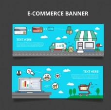 電子商務信息圖表