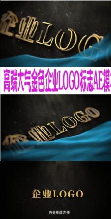 高端大气金色企业LOGO标志