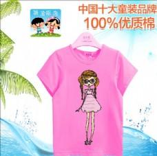 童裝圖案 卡通衣服 T恤